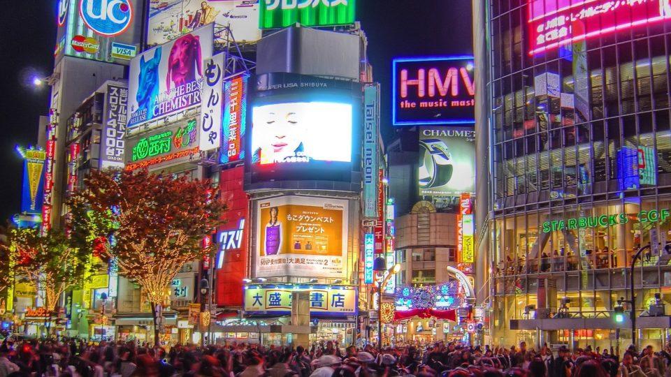 Cosas que solo pasan en Tokio