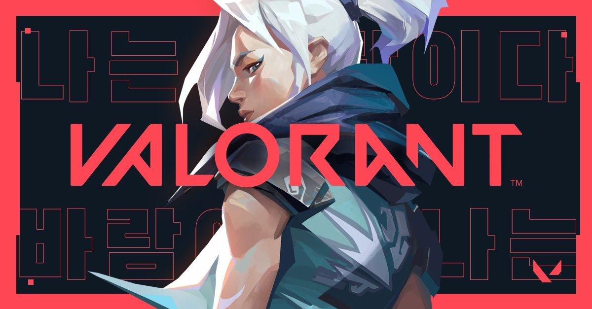 Portada oficial de Valorant Riot Games